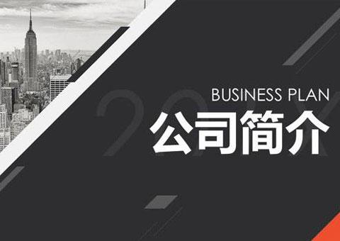 甘肃科兴职业培训学校公司简介